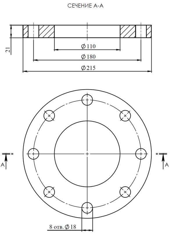 КОФ 1-10-25 Ст 09Г2С ГОСТ 12820-80