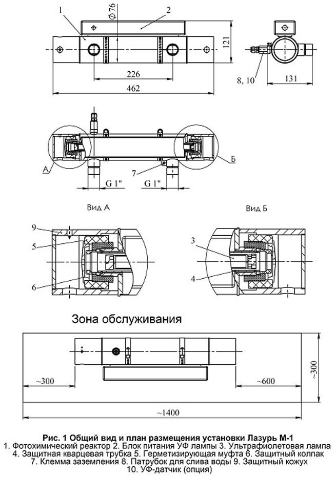 Принципиальная схема генератора ваз2101.  Скачать бесплатно схему электрооборудования ваз 2108.